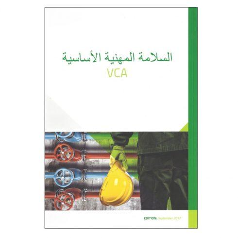 VCA-boeken en examens Arabisch